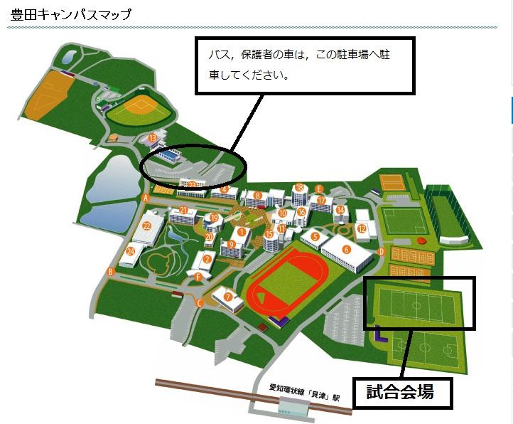 ホームページ 中京 大学